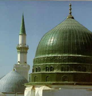 Medine , Le Dôme de la félicité
