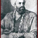 Shah baha-ud-din